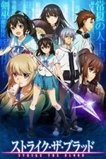Strike The Blood: Season 1