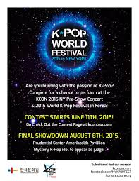 K-pop World Festival 2015 In Changwon - Special