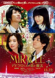 Miracle Devil Claus Love And Magic