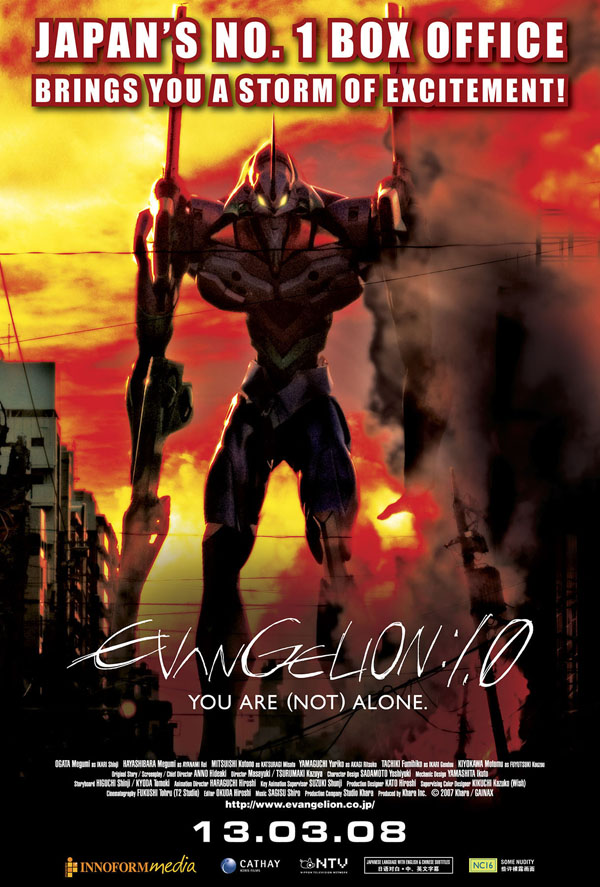 Evangelion: 2.0 You Can Not Advance