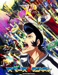 Space☆dandy (dub)