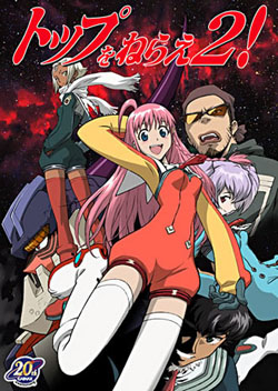 Aim For The Top2! Diebuster
