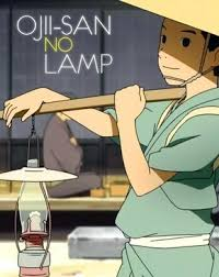 Ojii-san No Lamp