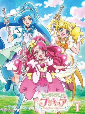 Healin' Good Pretty Cure
