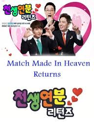 Match Made In Heaven Returns