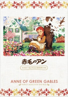 Anne Of Green Gables (dub)