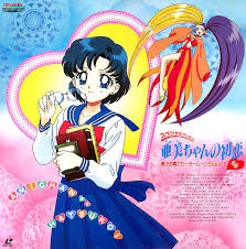 Sailor Moon Supers Plus: Ami's First Love (sub)