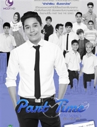 Part Time: The Series