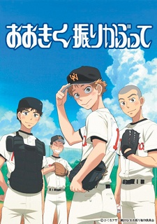 Big Windup (dub)