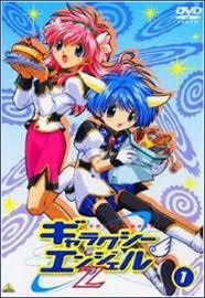 Galaxy Angel 4 (dub)