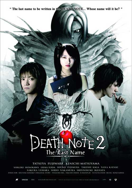 Death Note 2 The Last Name