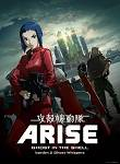 Ghost In The Shell Arise: Border 2 - Ghost Whisper