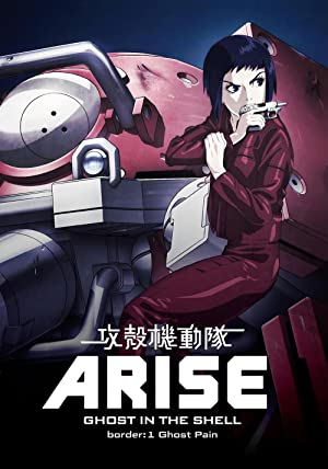 Ghost In The Shell Arise: Border 1 - Ghost Pain (dub)