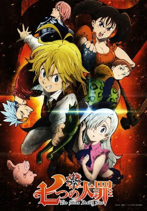 The Seven Deadly Sins: Season 2 (dub)