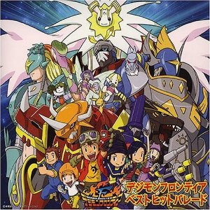 Digimon Season Four: Season 1