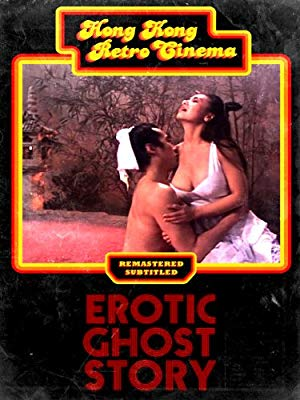 Erotic Ghost Story