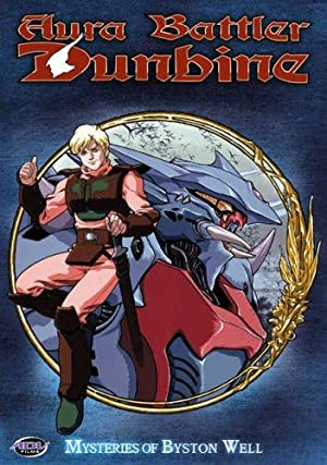 Holy Warrior Dunbine (sub)