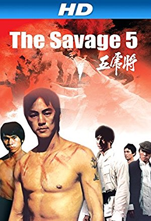 The Savage Five