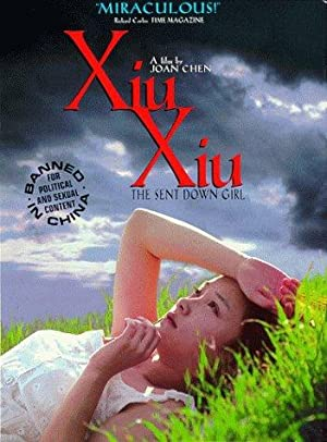 Xiu Xiu: The Sent-down Girl