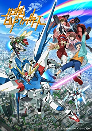 Gundam Build Fighters: Sd Kishi Fighters