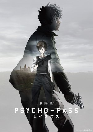 Psycho-pass: The Movie
