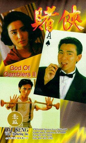 God Of Gamblers 2