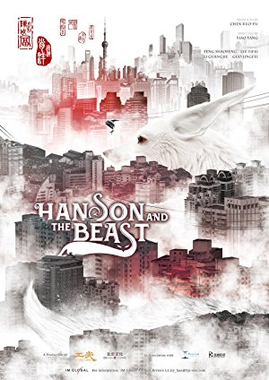 Hanson And The Beast