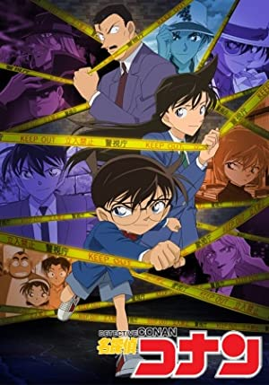 Detective Conan Full Season