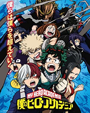 My Hero Academia 4 (dub)