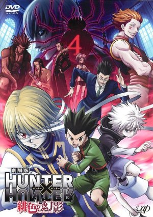 Hunter X Hunter (2011) (dub)