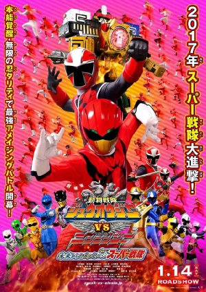 Doubutsu Sentai Zyuohger Vs. Ninninger The Movie: Super Sentai's Message From The Future
