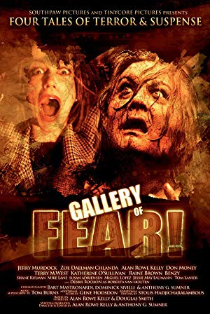 Gallery Of Fear 2012