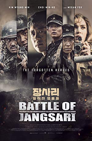 The Battle Of Jangsari
