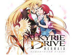 Valkyrie Drive: Mermaid (dub)