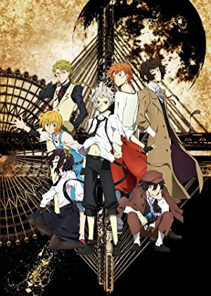 Bungou Stray Dogs 2 (dub)