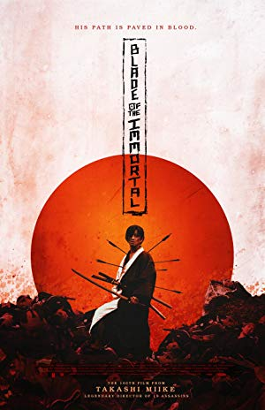 Blade Of The Immortal (ona)