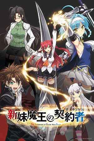 The Testament Of Sister New Devil Season 2 (dub)