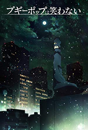 Boogiepop Phantom (2019)