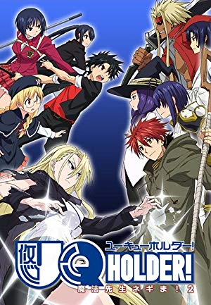 Uq Holder (dub)