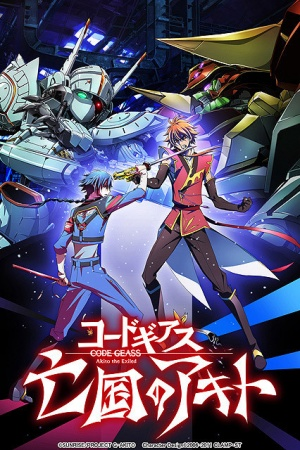 Code Geass: Akito The Exiled 4 (sub)