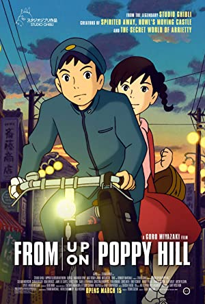 From Up On Poppy Hill (dub)