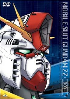 Mobile Suit Gundam 1