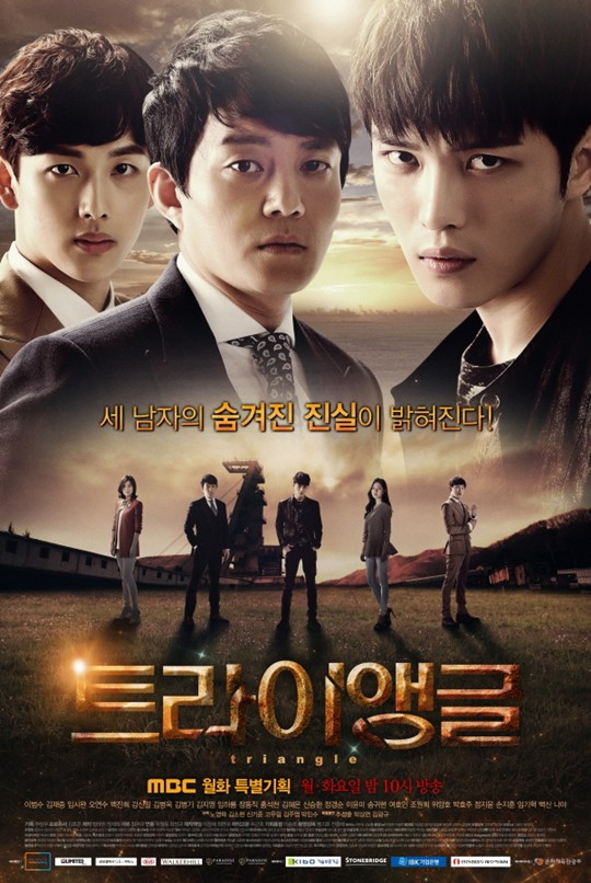 Triangle (korean Drama)