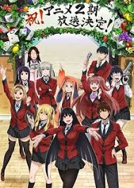 Kakegurui 2nd Season