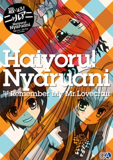 Haiyoru! Nyaruani Remember My Mr. Lovecraft