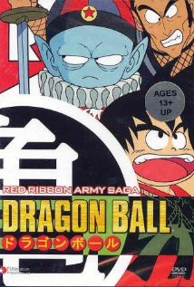 Dragon Ball: Doragon Bôru: Season 4