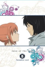 Eden Of The East The Movie 2 Paradise Lost