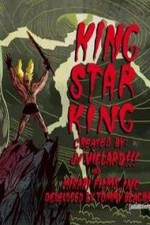 King Star King: Season 1