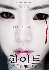 White: The Melody Of The Curse (2011)