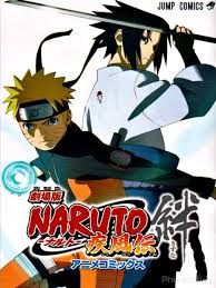 Naruto: Shippuuden Movie 5 - Blood Prison (dub)
